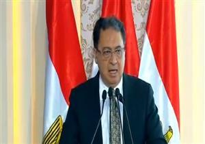 """وزير الصحة: 96% نسبة شفاء مرضى فيرس """"سي"""" بالعلاج المصري"""