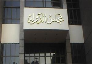 الإدارية العليا تقضي برفض الطعن على رفض إلغاء قرار تجديد البطاقة كل7 سنوات