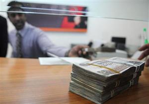 حكم التعامل بشهادات التوفير البنكية