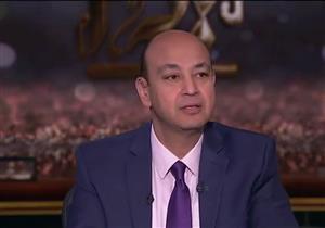 عمرو أديب يقترح دفع كل مواطن قادر 800 دولار لتسديد ديون مصر