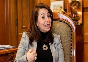 وزيرة التضامن: انخفاض نسبة تعاطي المخدرات من 12% إلى 3.6% - فيديو