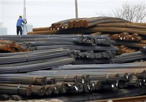صادرات الحديد والصلب ترتفع 97% والأسمنت 50% خلال العام الماضي