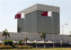 محافظ المركزي القطري: ندرس إصدار عملات افتراضية ولن نركز على عملة واحدة
