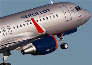 """""""اروفلوت"""" الروسية تستأنف رحلاتتها إلى القاهرة نهاية فبراير"""