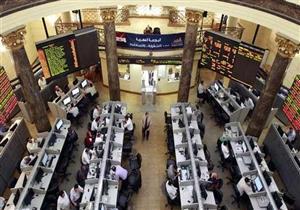 مبيعات المصريين والعرب تهبط بالبورصة 0.3% في نهاية اليوم