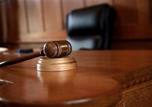 """""""الجنايات"""" تستمع للمرافعة في محاكمة 20 متهمًا بأحداث """"قرية كفر الواصلين"""""""