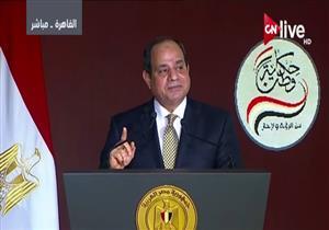 السيسي: نجحنا في القضاء على أزمة انقطاع الكهرباء