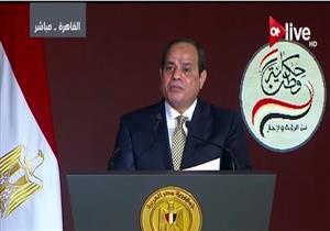 السيسي: لن يستطيع أي رئيس تحقيق إنجازات دون وقوف الشعب بجواره