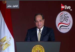 """السيسي يختتم كشف حسابه بمؤتمر """"حكاية وطن"""": نبني قواعد المجد وحدنا"""