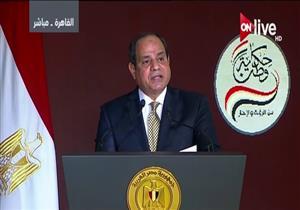 """بالفيديو.. السيسي عن """"الإصلاح الاقتصادي"""": """"مش هسيبها خرابة للي بعدي.. تبقى خيانة"""""""