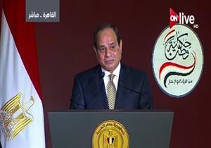 """نص كلمة السيسي في مؤتمر """"حكاية وطن"""": """"المصريون أنقذوا بلادهم"""" -فيديو"""