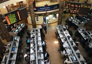البورصة تصعد 0.4% مع بداية تعاملات الخميس