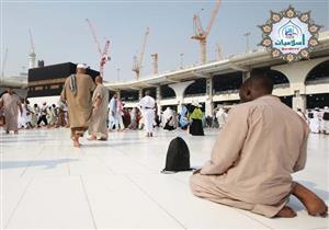 هل الصلاة في المسجد الحرام تقضي الصلوات الفائتة ؟.. وأمين الفتوى يجيب