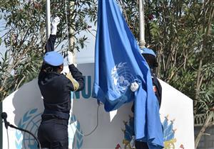 الجارديان: الصمت أو الفصل.. التحرش الجنسي بين أروقة الأمم المتحدة