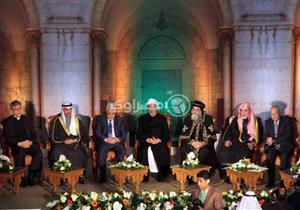 إعلان بيان الأقصى في ختام مؤتمر الأزهر لنصرة القدس.. اليوم