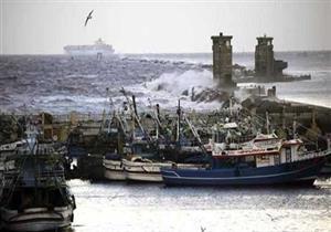 """لليوم الثانى.. رياح """"الغطاس"""" تغلق بوغاز مينائي الإسكندرية والدخيلة"""