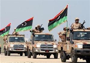 """الجيش الليبي يبدأ """"غضب الصحراء"""" لمواجهة عصابات التهريب"""