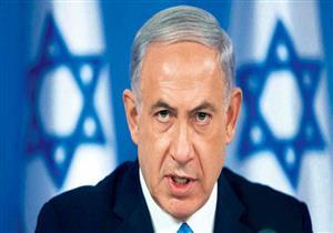 اسرائيل تعلن استئناف عمل سفارتها في الأردن