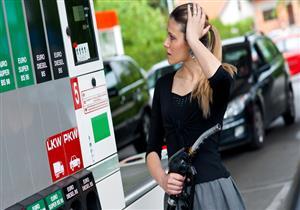 """8 نصائح مهمة لتوفير استهلاك الوقود.. منها """"لا تفتح نوافذ السيارة"""""""