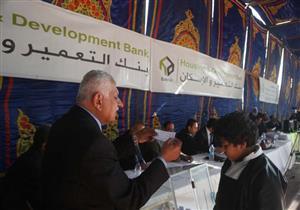 """بالصور.. الأطفال يختارون الفائزين في قرعة """"سكن مصر"""""""