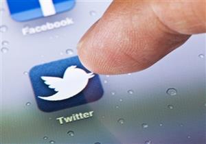 """احذر.. تويتر يتجسس على """"رسائلك الشخصية"""""""