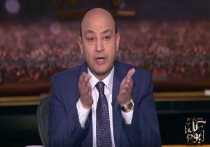 أديب: نزول عنان للانتخابات الرئاسية سيُضر بالكتلة التصويتية لخالد علي -فيديو