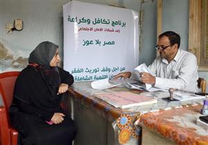 """غادة والي: 54% من السكان تحت خط الفقر يحصلون على """"تكافل وكرامة"""""""