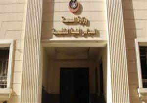 الصحة: 26 يناير آخر موعد لمرشحي الرئاسة للتقدم بطلبات الكشف الطبي