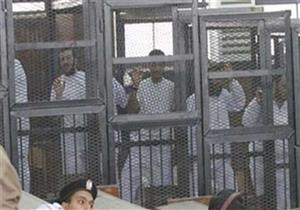 تأجيل محاكمة 16 متهم بالتجمهر لـ 18 ابريل