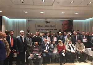 المصريون في سويسرا يرسلون برقية تأييد لترشح السيسي لفترة ثانية