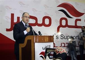 """رئيس """"دعم مصر"""": تعويم الجنيه أنقذ مصر من الضياع"""