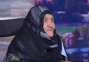 """أكبر معمرة في الشرقية: """"بحب السيسي.. وهتبرع بتحويشة عمري لتحيا مصر"""""""