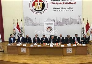 """محام يختصم رئيس """"الوطنية للانتخابات"""" في دعوى حظر ترشح الأشخاص فوق الـ 70 للرئاسة"""