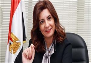 اليوم.. وزيرة الهجرة تكشف إجراءات تصويت المصريين بالخارج في انتخابات الرئاسة