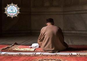 الحكمة من الاستغفار عقب التسليم من الصلاة