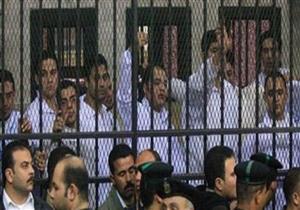 """تأجيل إعادة محاكمة 5 متهمين بقضية """"خلية الزيتون الأولى"""" لـ13 فبراير"""