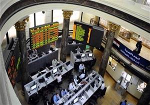 البورصة ترتفع 0.9% مع بداية تعاملات الأحد