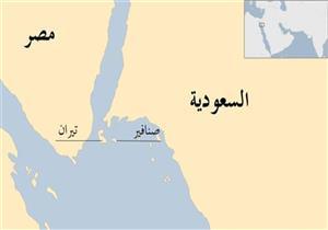3 مارس.. النطق بالحكم في تناقض أحكام اتفاقية الحدود البحرية
