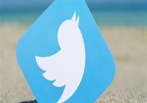 """تعطل """"تويتر"""" في عدد من دول العالم"""