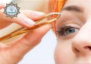 ما حكم إزالة الشعر الزائد من الحاجب وإزالة ما بين الحاجبين؟