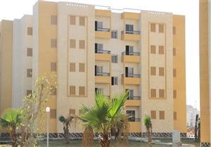 بالأرقام.. أسعار وأماكن شقق الإسكان الاجتماعي للمصريين بالخارج (انفوجرافيك)