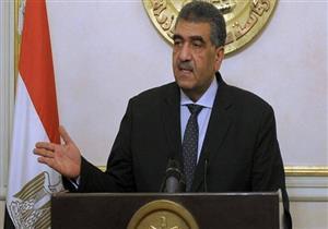 أشرف الشرقاوي وزير قطاع الأعمال السابق يقترب من رئاسة بنك مصر إيران