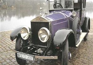 بالصور.. سيارة إمبراطور روسيا الكلاسيكية للبيع بـ88 مليون جنيه