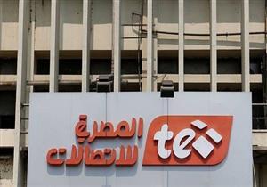 """المصرية للاتصالات: """"4 ميجا"""" الحد الأدنى لسرعات الإنترنت قريبًا - فيديو"""