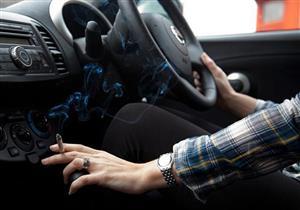 للمقبلين على شراء المستعمل.. تجنب السيارات التي يمتلكها المدخنون