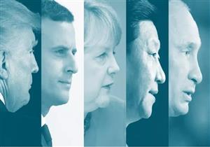 فايننشال تايمز: النظام العالمي الجديد.. انتهى عصر القطب الواحد