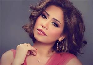 27 فبراير.. الحكم في اتهام المطربة شيرين بالإساءة لمصر