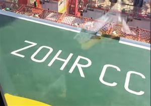 """وزير البترول يكشف سبب تسمية حقل """"ظُهر"""" بهذا الاسم"""