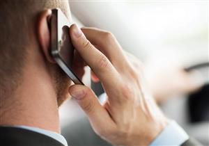 أسباب سخونة اليد بعد التحدث في الهاتف.. تجنب هذه العادة