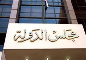 """فتوى مجلس الدولة: يجوز لسكك حديد مصر زيادة غرامات """"ركاب المترو"""""""